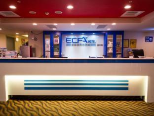 ECFA Hotel Wan Nian Taipei - Lobby