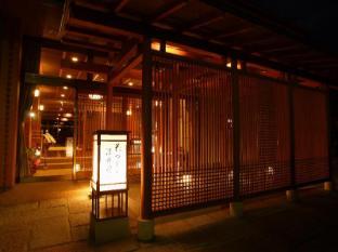 Kyoto Uji Hanayashiki Ukifune-en Kyoto - Entrance