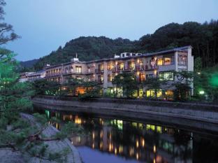 Kyoto Uji Hanayashiki Ukifune-en