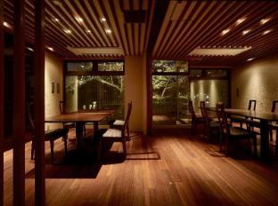 Kyoto Uji Hanayashiki Ukifune-en Kyoto - Satori - Japanese Restaurant