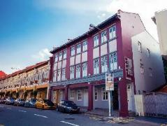 The Keong Saik Hotel - Cheapest Hotels in Singapore