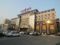 The Royal Palace Hotel China
