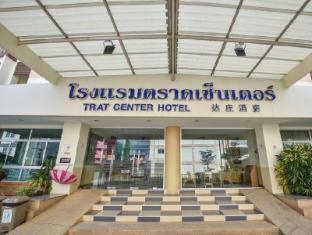 /trat-center-hotel/hotel/trat-th.html?asq=jGXBHFvRg5Z51Emf%2fbXG4w%3d%3d