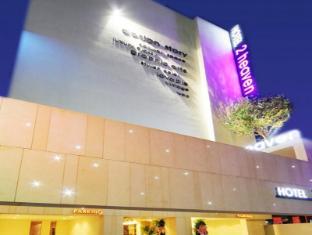 Hotel 2 Heaven Jongno
