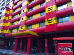 索哥馬拉特旅館