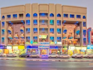 포춘 펄 호텔