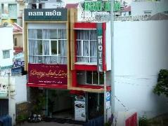 Nam Mon Hotel | Cheap Hotels in Vietnam