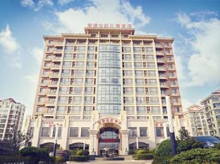 Qingdao Hanyuan Century Hotel