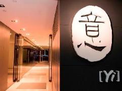 Yi Serviced Apartments | Cheap Hotels in Hong Kong