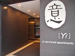 Yi Serviced Apartments Hongkong - Bejárat