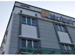 E-Hotel | Malaysia Hotel Discount Rates