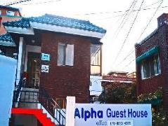 Alpha Seoul Hostel | South Korea Hotels Cheap