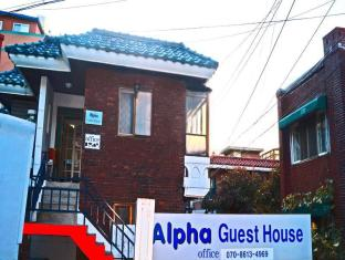 Alpha Seoul Hostel