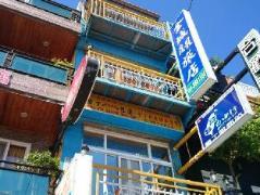 Holiday Hostel Taiwan