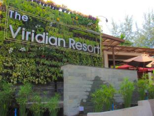 The Viridian Resort Phuket - vhod