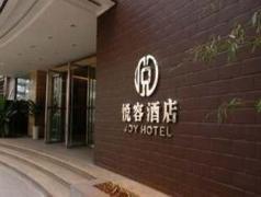 Kunming Joy Hotel | Hotel in Kunming