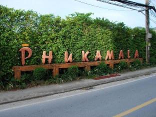 Phu Kamala Suite Phuket - Entrance
