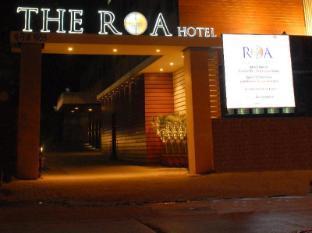 The Roa Hotel Mumbai - Hotel Entrance