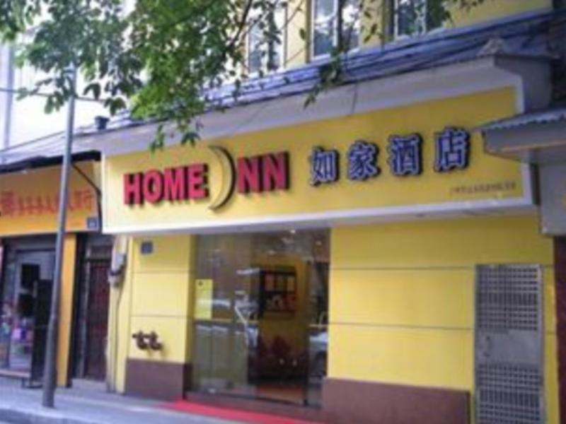 2014好看的韩剧老师如家快捷酒店广州上下九二店(Home Inn - Changshou Road Branch)dhc-branch-address-2014