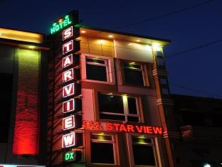 Hotel Star View New Delhi and NCR - Hotel Exterior