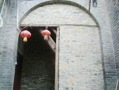 Xitang QinXiangYuan Inn   China Budget Hotels