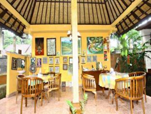 Yuliati House Bali - Nhà hàng