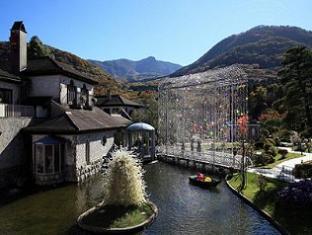 Tsuki no Koigokoro Hakone - Nearby Attraction