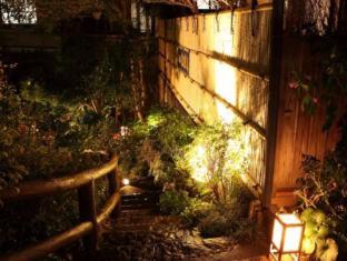 Tsuki no Koigokoro Hakone - Garden