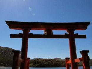 Tsuki no Koigokoro Hakone - Surroundings