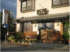 Spa Minshuku Oyado Iguchi - Japan Hotels Cheap