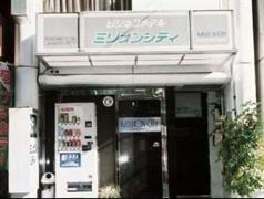 Hotel Million City - Japan Hotels Cheap