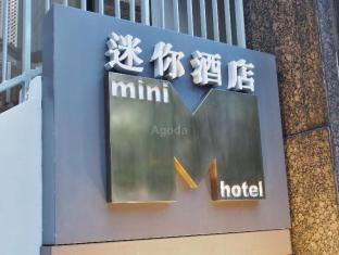 mini hotel Central Hongkong - Hotellet udefra