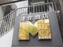 mini hotel Central: entrance