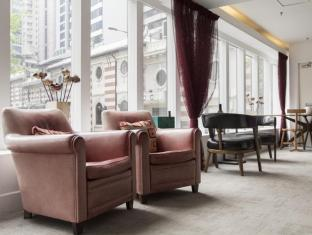 mini hotel Central Hongkong - avla
