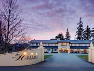 Heritage Hotel Hanmer Springs