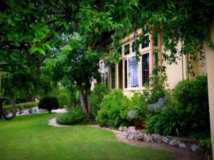/best-western-cotswold-gardens-armidale/hotel/armidale-au.html?asq=jGXBHFvRg5Z51Emf%2fbXG4w%3d%3d