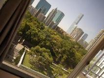 Panda's Hostel - Cozy: view
