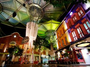 Bay Hotel Singapore Singapur - Obližnje atrakcije