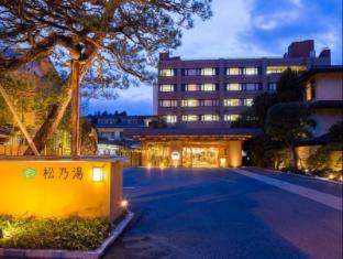 Matsunoyu Hotel