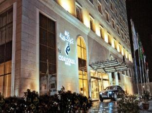Concorde Hotel Doha Doha