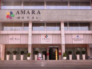 /amara-hotel-chandigarh/hotel/chandigarh-in.html?asq=jGXBHFvRg5Z51Emf%2fbXG4w%3d%3d
