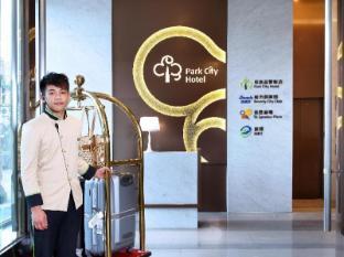 Park City Hotel – Luzhou Taipei Taipei - Entrance