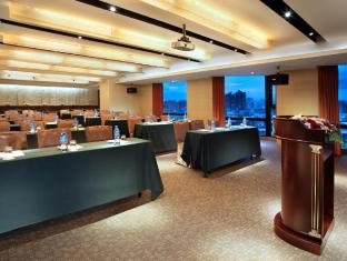 Park City Hotel – Luzhou Taipei Taipei - Meeting Room