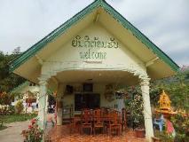 Lao Haos Resort: