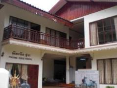 Laos Hotel | Phouna Guest House