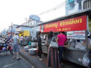 Buaraya Hotel Chiang Mai - Steamed Ham with Rice