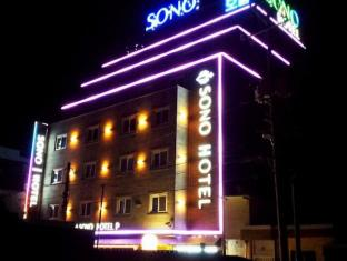 /sv-se/sono-hotel/hotel/gyeongju-si-kr.html?asq=vrkGgIUsL%2bbahMd1T3QaFc8vtOD6pz9C2Mlrix6aGww%3d