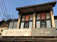 Chongqing Yangtze River Internatioanl Youth Hostel   Hotel in Chongqing