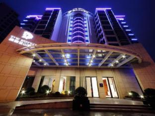 /dw-hotel-huangshan/hotel/huangshan-cn.html?asq=jGXBHFvRg5Z51Emf%2fbXG4w%3d%3d