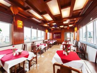 艾蘭雅飯店 河內 - 餐廳